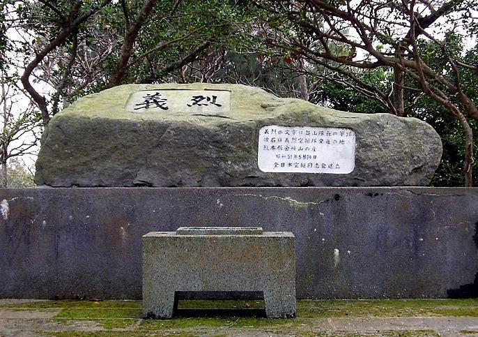 Мемориал десантникам «Гирецу», город Итоман, Окинава.