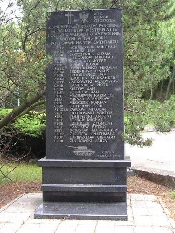 Братская могила воинов 1-й Танковой бригады Польской Народной Армии.