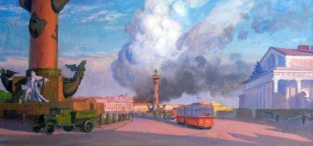 Протопопов Н. Пожар. 1942 год.