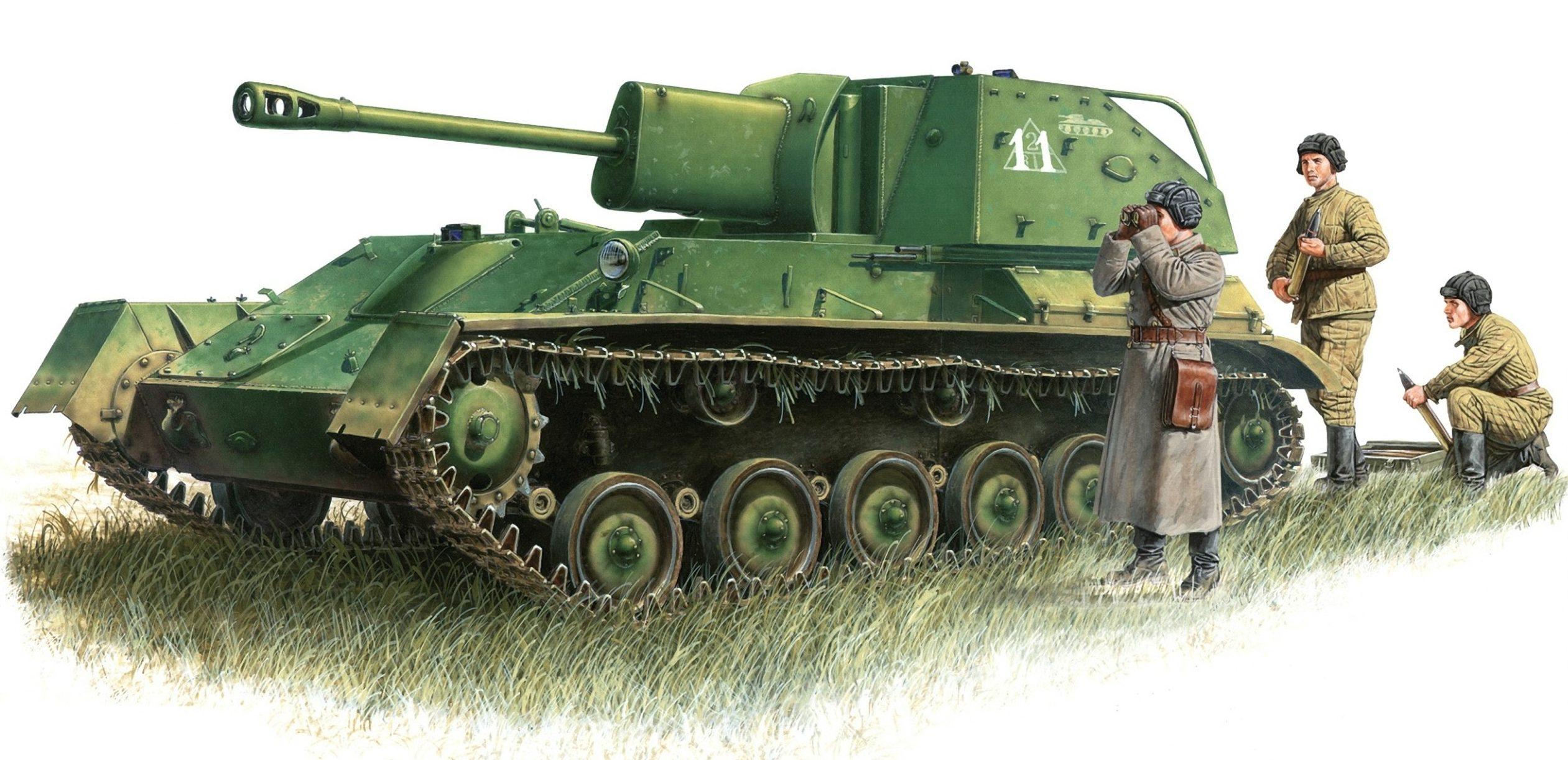Каращук Андрей. САУ СУ-76М.