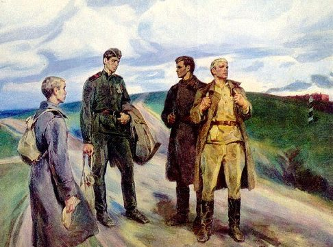 Шаталин Виктор. Боевые товарищи.