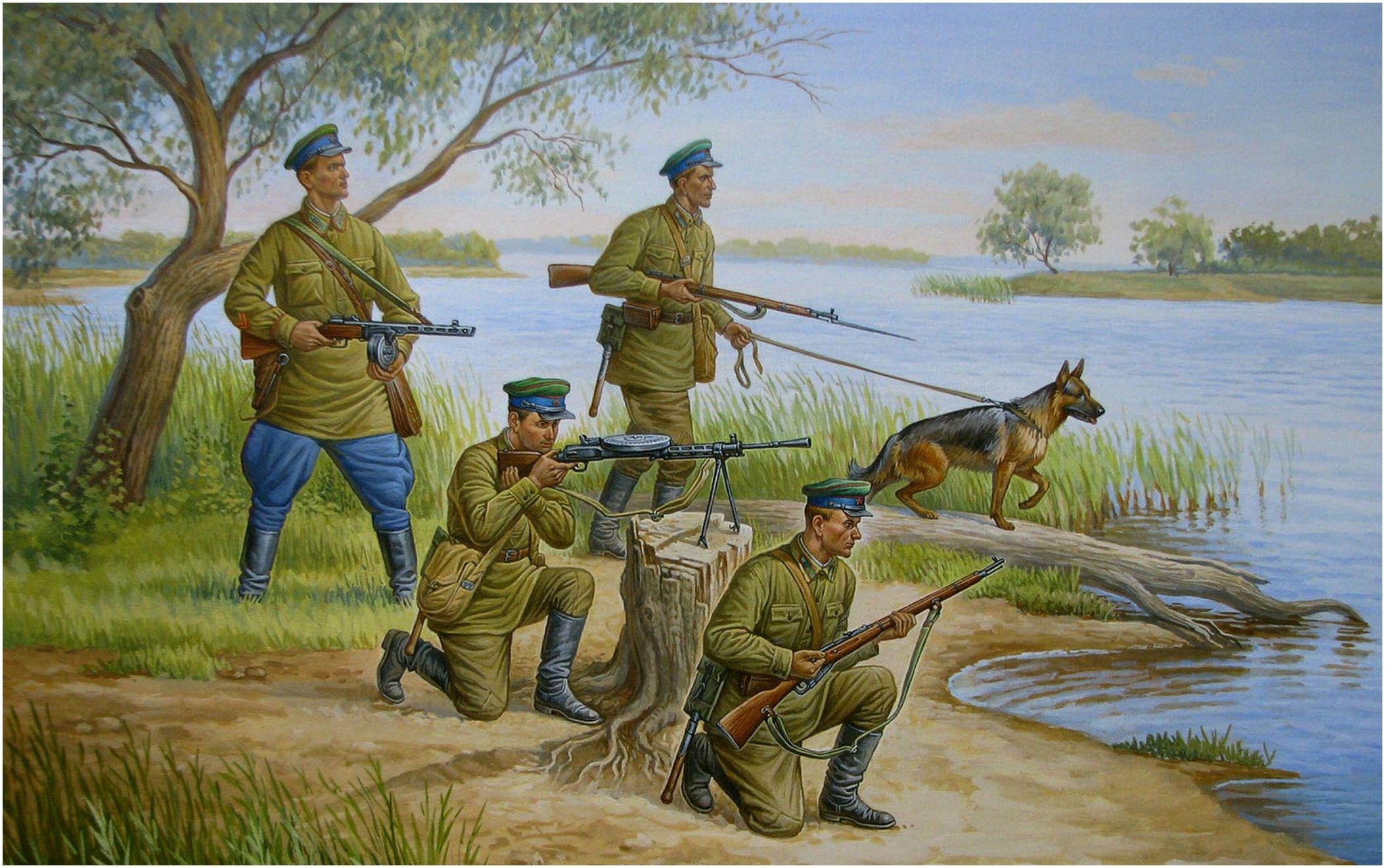 Федоров Олег. Советские пограничники. 1941 год.