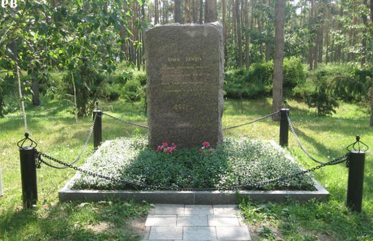 Памятник ополченцам.