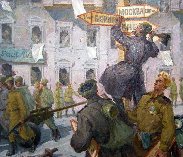 Летянин Виктор. На перекрестках войны.