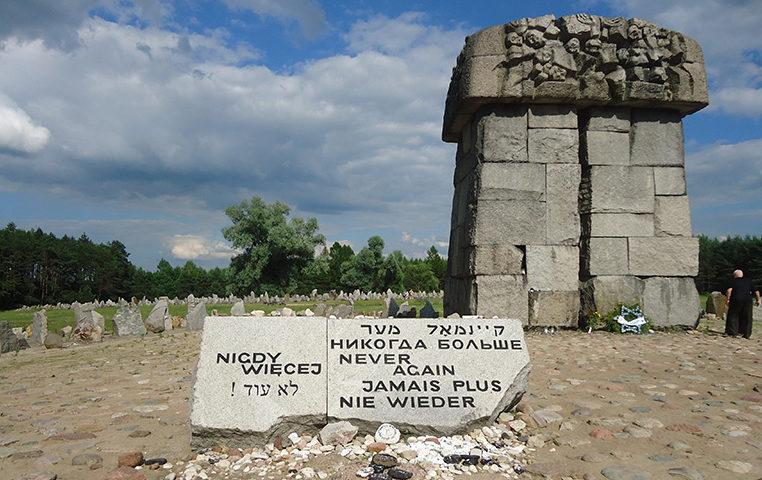 Памятник Холокосту.