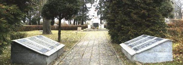 г. Косьцежина. Воинское кладбище по улице Маркубово, где захоронено 470 советских воинов, в т.ч. 399 неизвестных.