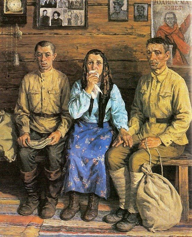Дорофеев Ю. 22 июня 1941 года.
