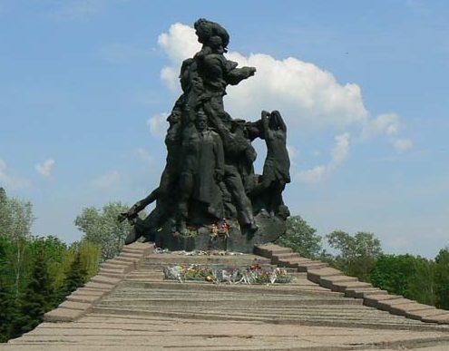 Лицевая сторона памятника.