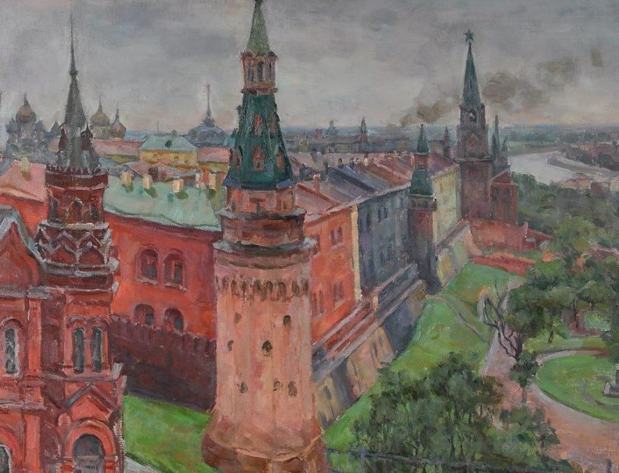Осмёркин Александр. Кремль. 1942 год.