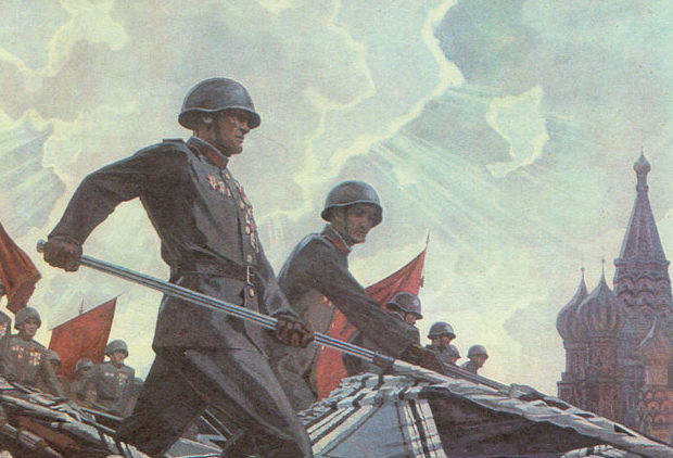 Михайлов Алексей. Поверженные знамена. Парад победы.