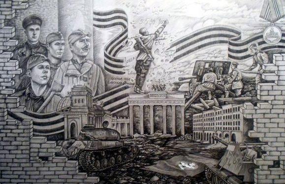 Пахомов Никита. Взятие Берлина.