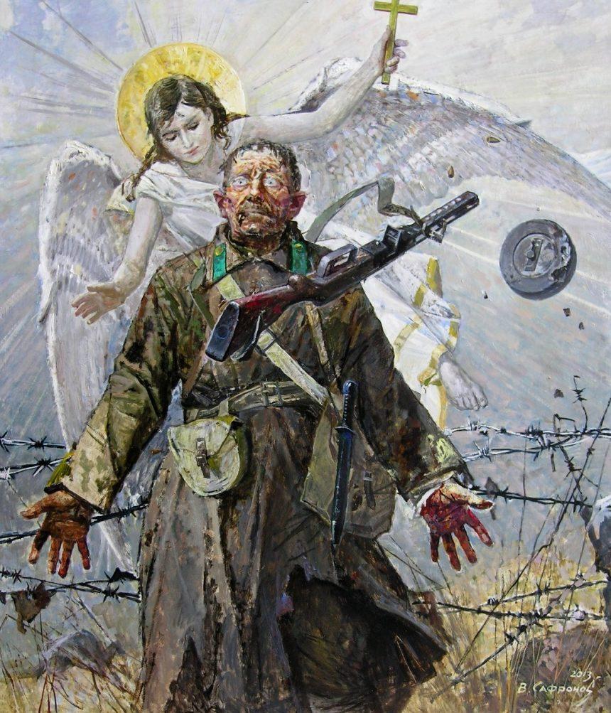 Сафронов Виктор. Явление ангела солдату.