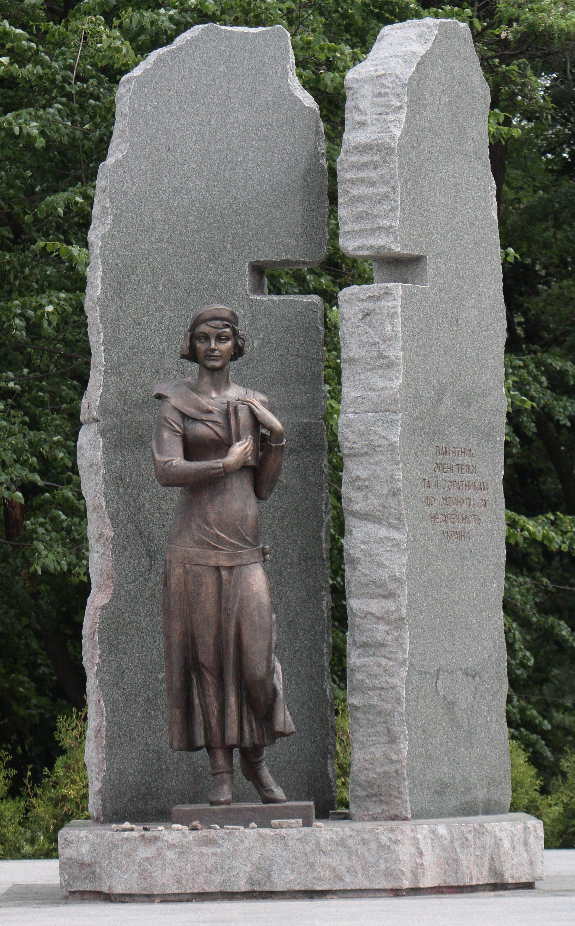 Памятник Елене Телиге.