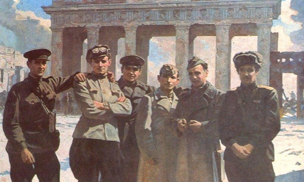 Михайлов Алексей. У Бранденбургских ворот 9 мая 1945 года.