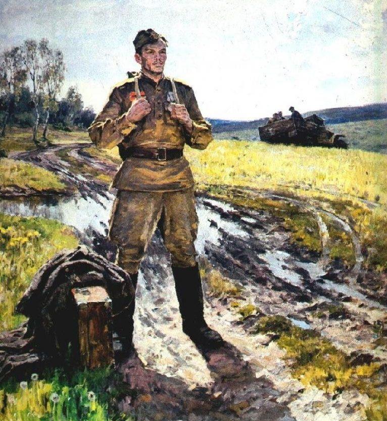 Тутиев В. Май 1945 г.