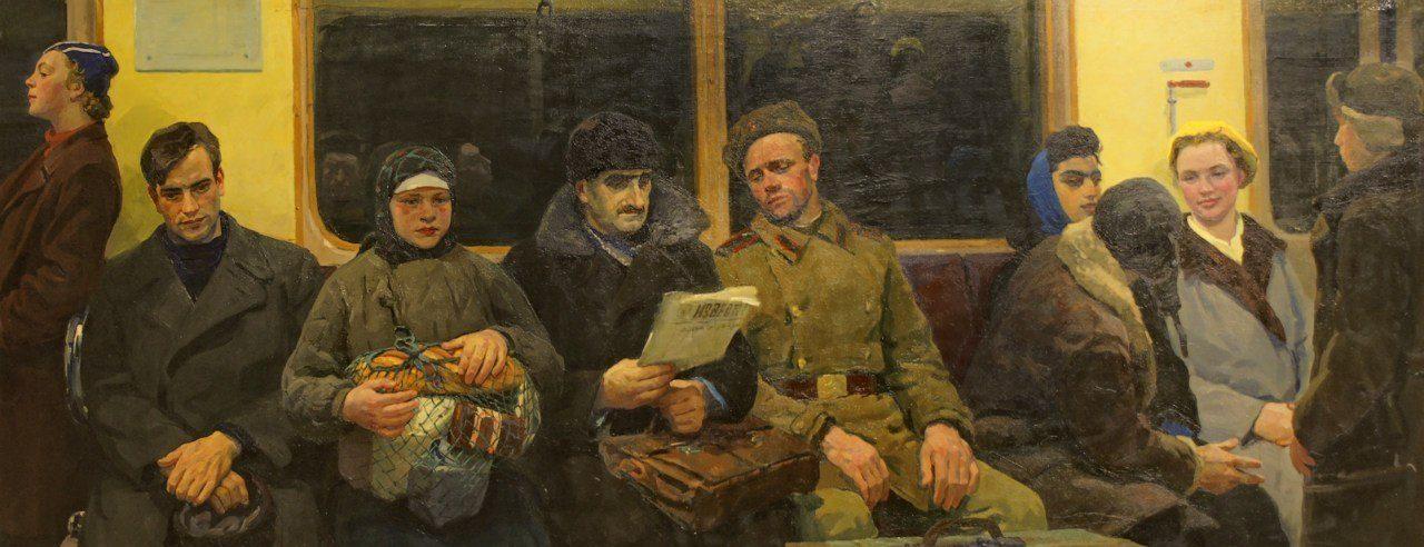Жилинский Д. В метро.