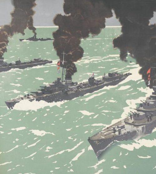 Wilkinson Norman. Военные корабли.