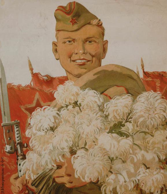 Кокорекин Алексей. Воину победителю.