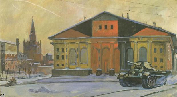 Дейнека Александр. Манеж, 1941 г.