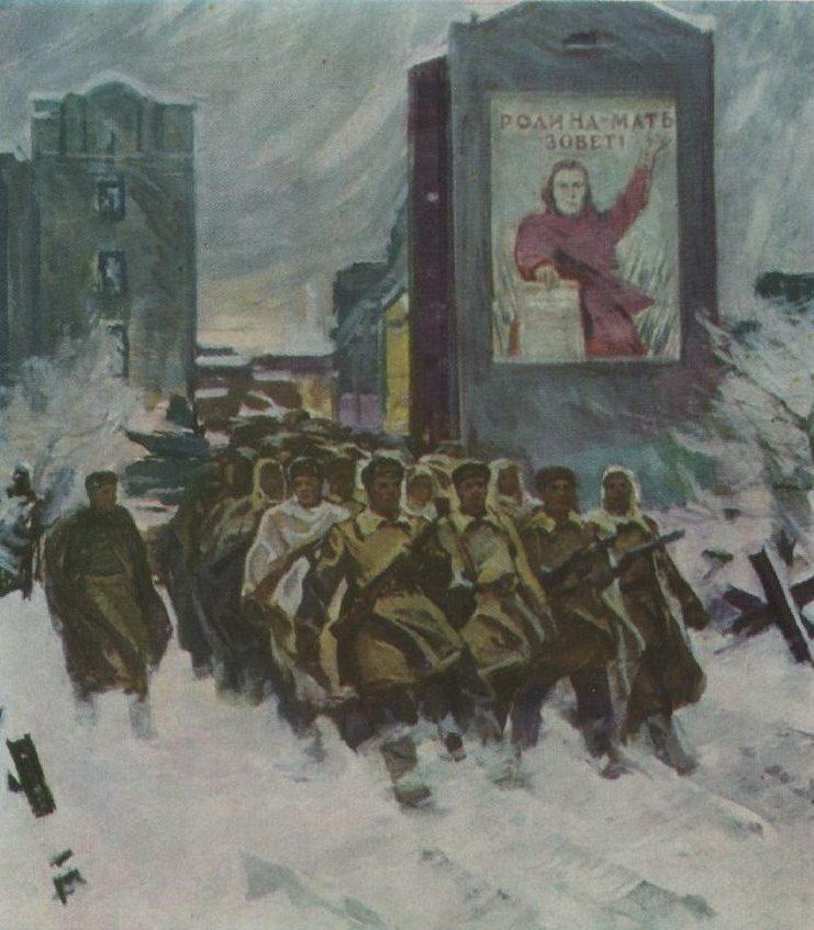 Жирнов Андрей. Москва. Октябрьская площадь, 1941 год.