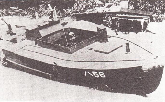Взрывающийся катер «Maru-ni».