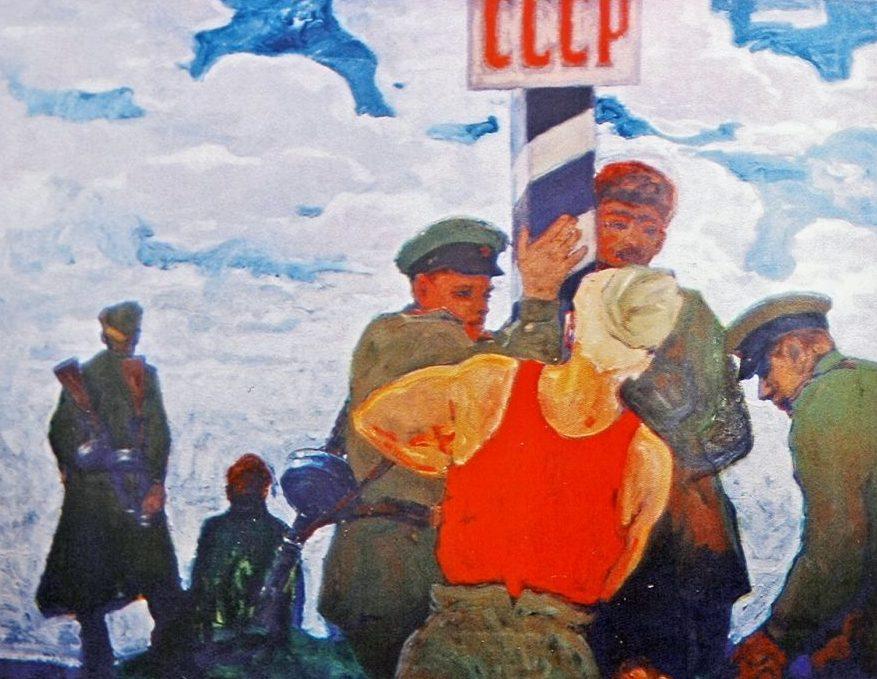 Филиппов Виктор. 1944 год.