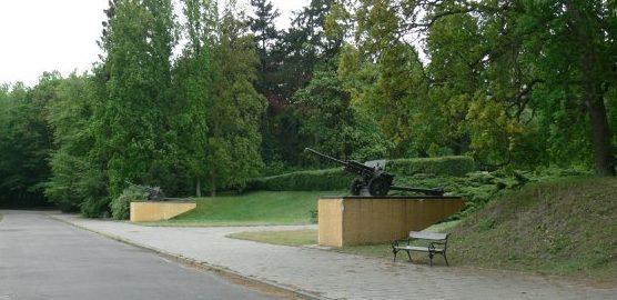 Вход на воинский мемориал.
