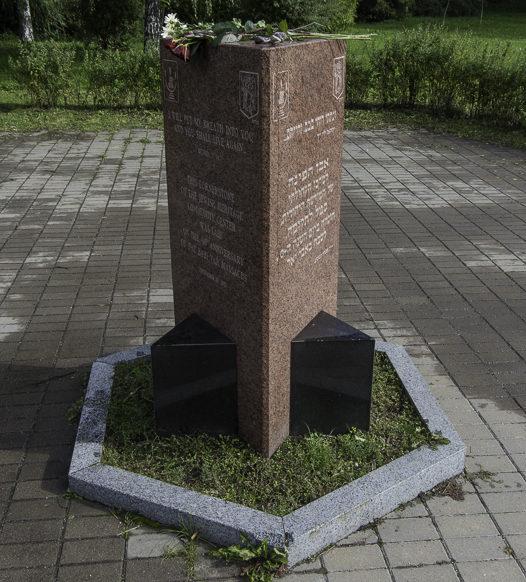 Памятный камень на территории Национального историко-мемориального заповедника «Бабий Яр» установлен в 2001 году в память о массовом убийстве евреев.