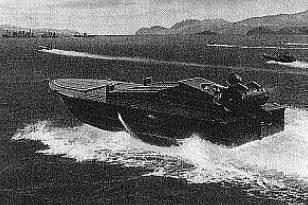 Атака взрывающихся катеров «Sinyo». 1945 г.