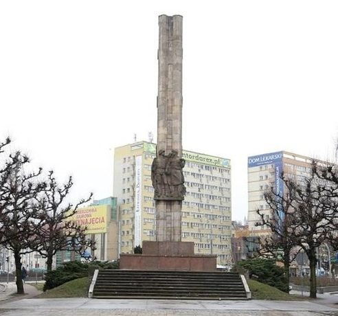 Памятник благодарности Красной Армии.