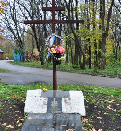 Памятник православным священникам.