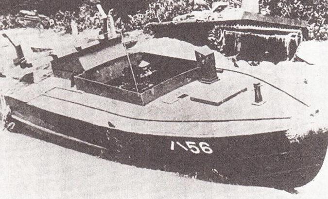 Взрывающийся катер «Maru-ni». 1945 г.