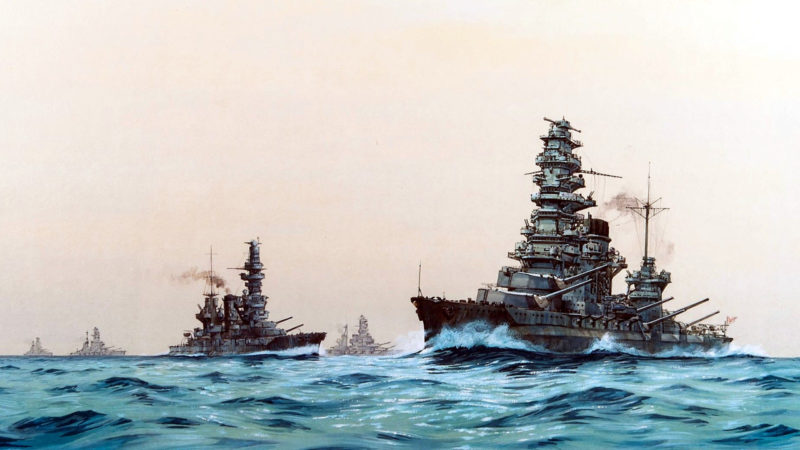Hunt Geoff. Линкоры «Fuso» и «Yamashiro».