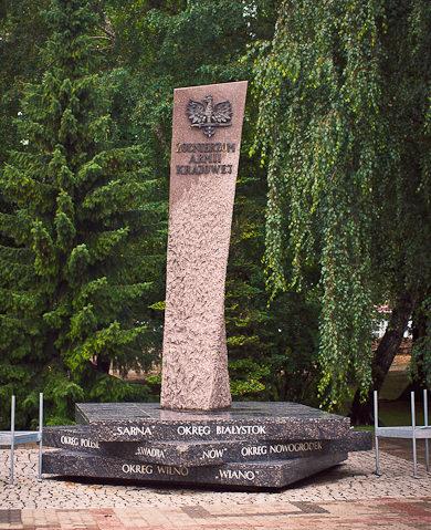г. Белосток. Памятник Армии Краевой.
