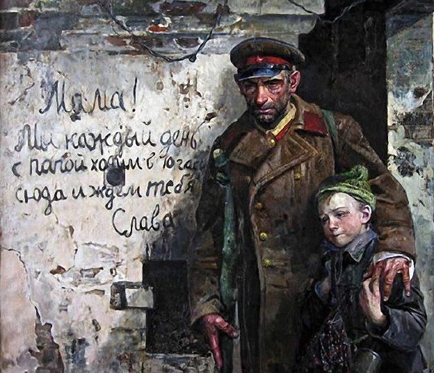 Сафронов Виктор. Разрозненные войной.