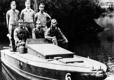Катер «Maru-ni» в школе подготовки моряков. 1945 г.