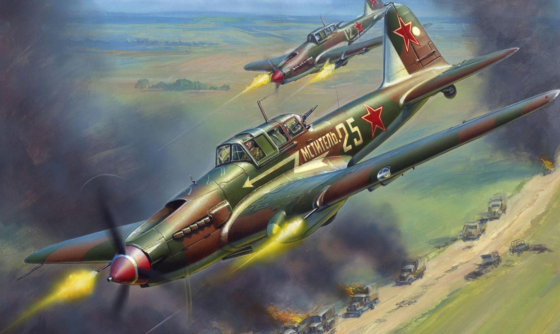 Жирнов Андрей. Штурмовик Ил-2.