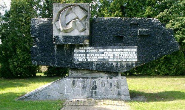 г. Замосць. Памятник советским военнопленным, погибшим в годы войны.