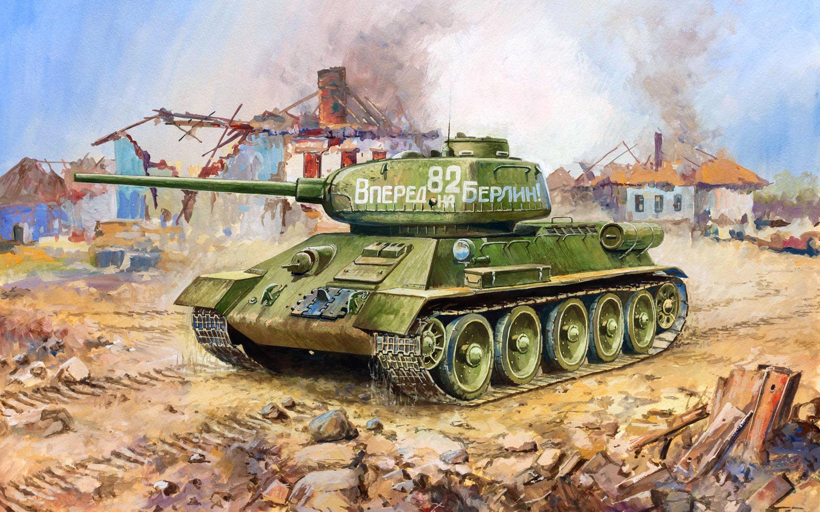Дудчик Дмитрий. Танк Т-34-85.