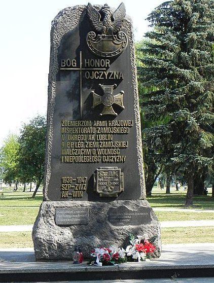 г. Замосць. Памятник погибшим воинам Армии Крайовой в годы войны.