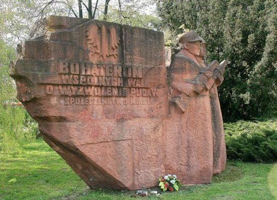 г. Замосць. Памятник польским и советским воинам, погибшим в годы войны.