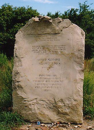 п. Едвабне, Белостокского повята. Памятник 1 500 евреям были зверски убиты в Едвабно 10 июля 1941 г.