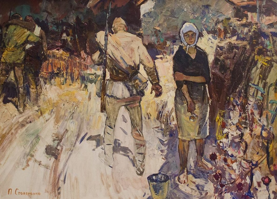 Столяренко Петр. 1941 год.