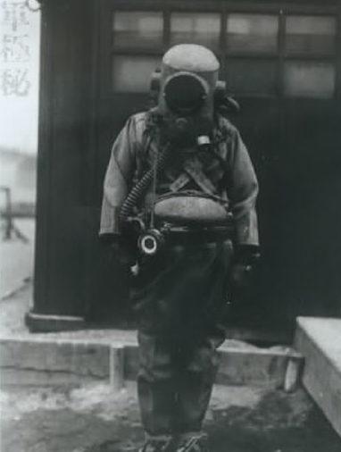 «Крадущийся дракон» в экипировке. 1945 г.