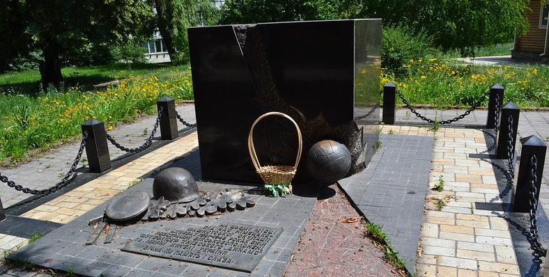 Памятный знак участникам «матча смерти».