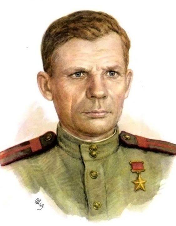 Кручина Александр. Герой Советского Союза И. Малин.