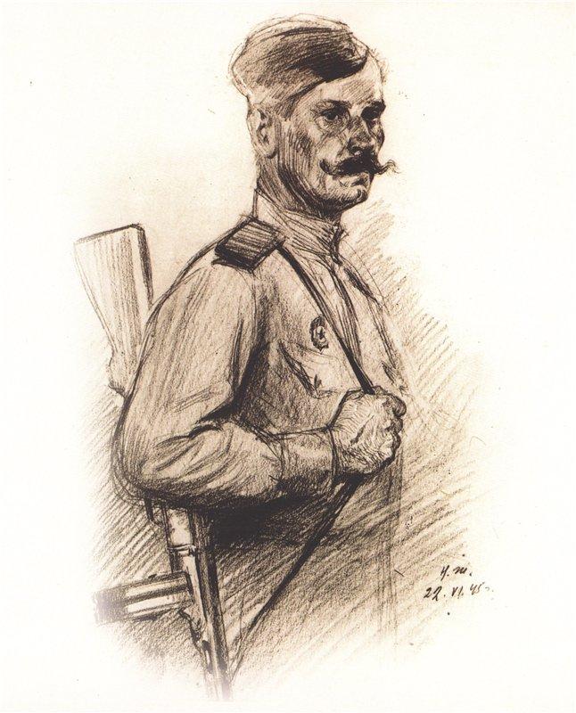 Жуков Николай. Батя.