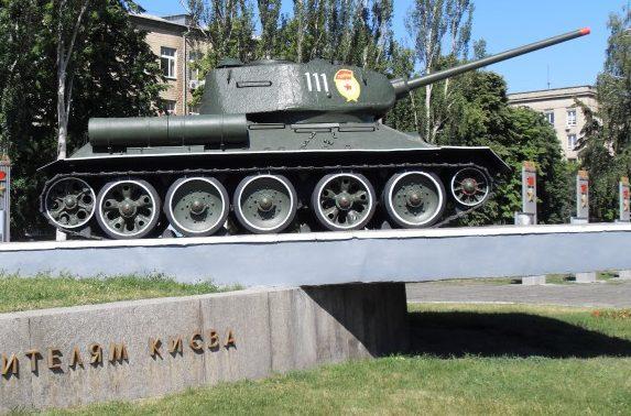 Памятник танк Т-34.