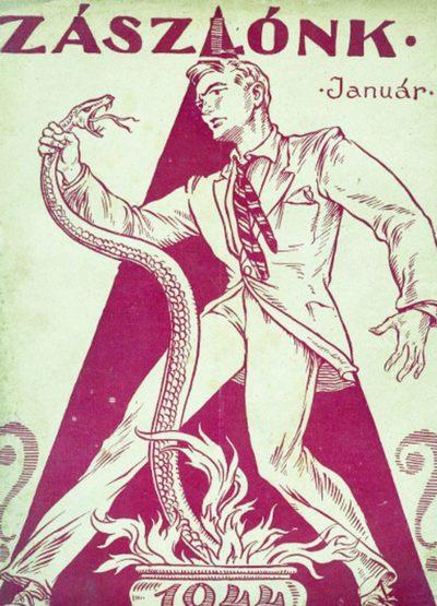 Плакаты Венгрии