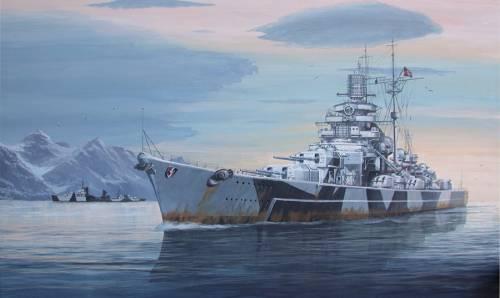 Ярулин Тимур. Линкор «Tirpitz».